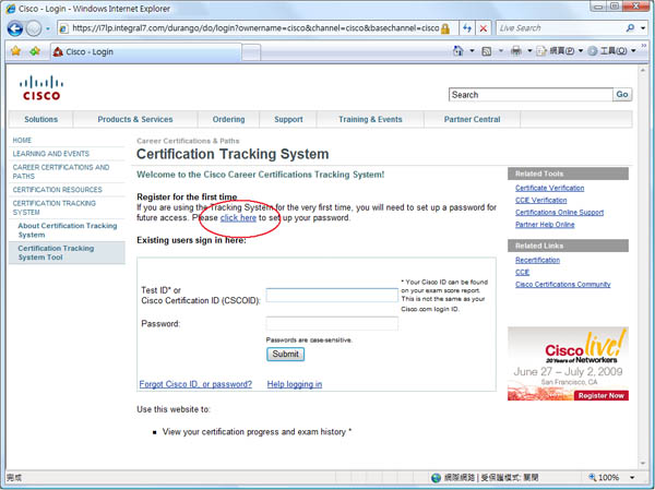 cisco tracking system login